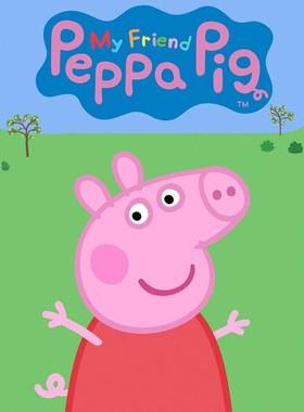 My friend Peppa Pig Key Art