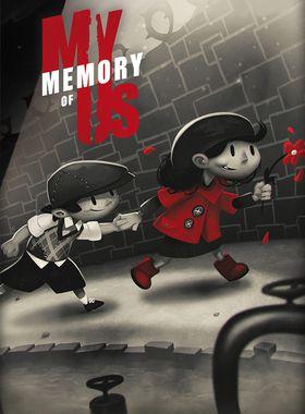 My Memory of Us Key Art