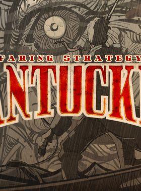 Nantucket Key Art
