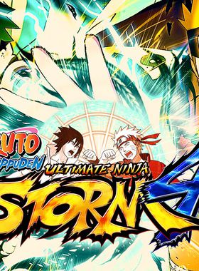 Naruto Shippuden: Ultimate Ninja Storm 4 Key Art