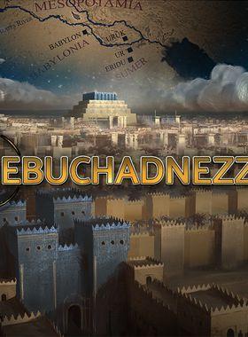 Nebuchadnezzar Key Art