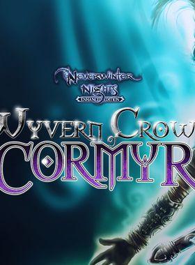Neverwinter Nights: Wyvern Crown of Cormyr Key Art