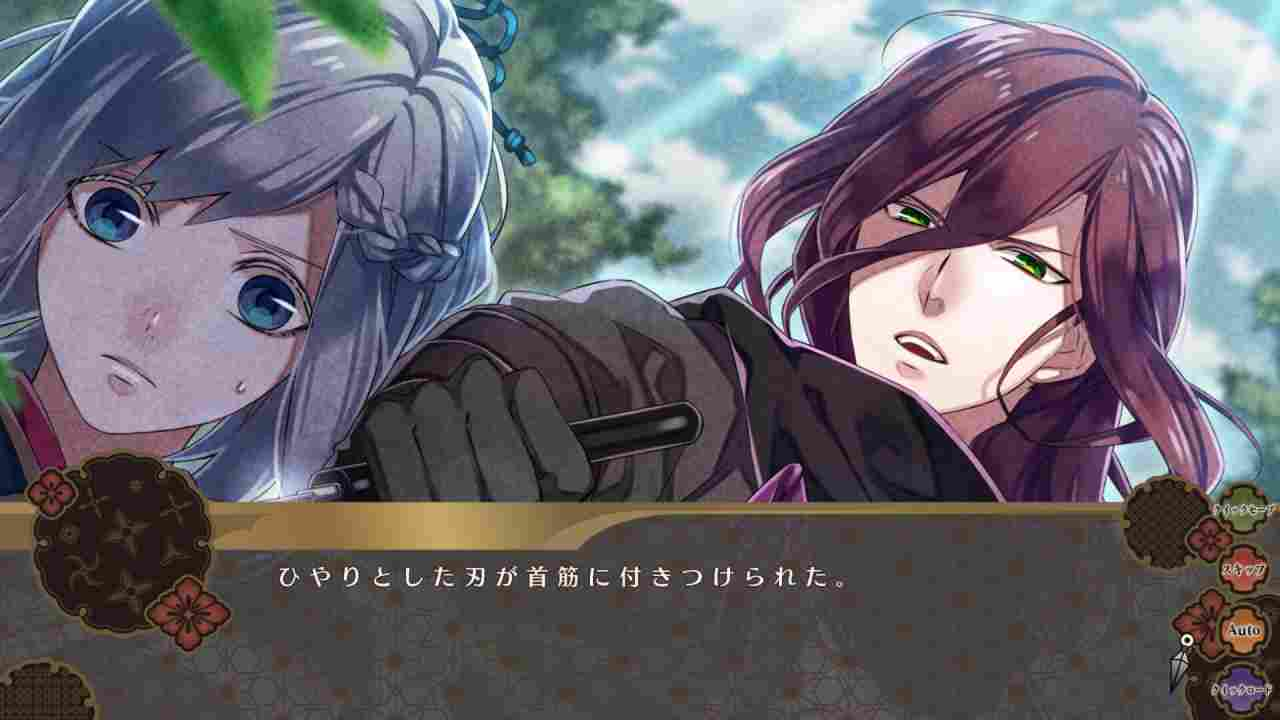 Nightshade Background Image