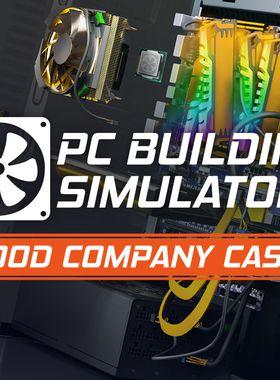 PC Building Simulator - Good Company Case Key Art