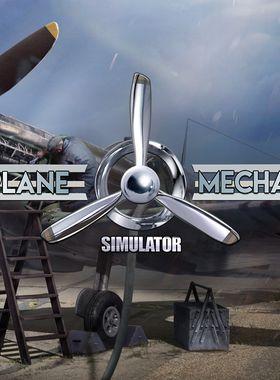 Plane Mechanic Simulator Key Art