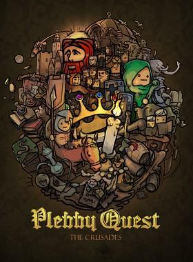 Plebby Quest: The Crusades Key Art