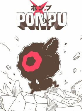 Ponpu Key Art
