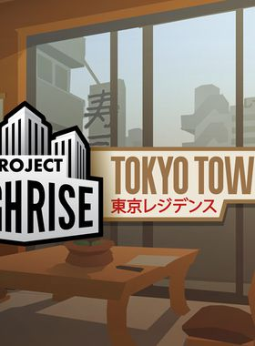 Project Highrise: Tokyo Towers Key Art