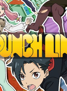 Punch Line Key Art