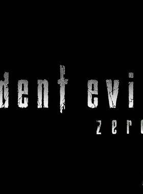 Resident Evil 0 Key Art