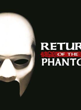 Return of the Phantom Key Art