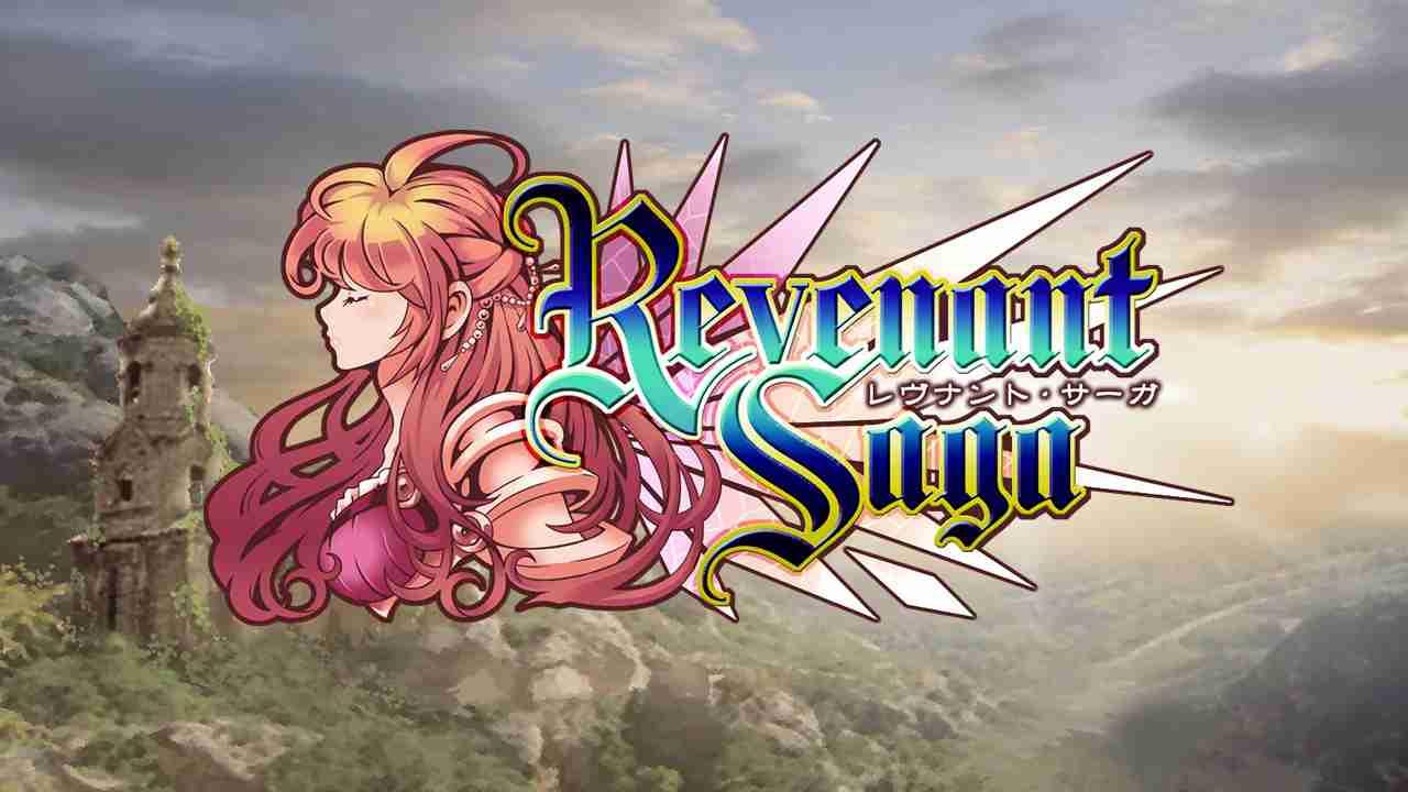 Revenant Saga Background Image
