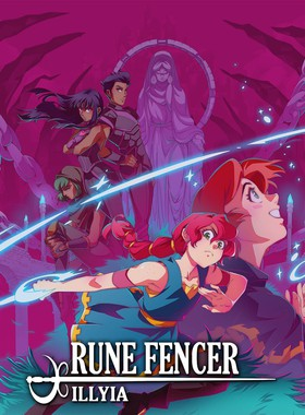 Rune Fencer Illyia Key Art