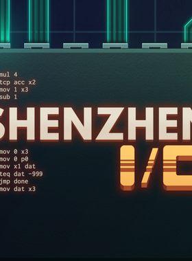 SHENZHEN I/O Key Art