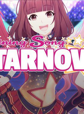 Shining Song Starnova Key Art