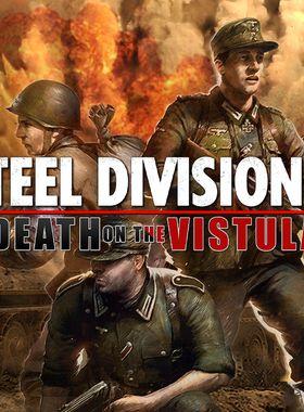 Steel Division 2 - Death on the Vistula Key Art