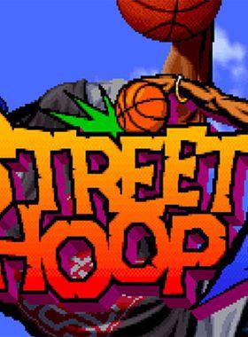 Street Hoop Key Art