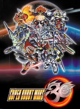 Super Robot Wars 30 Key Art