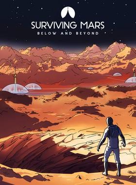 Surviving Mars: Below and Beyond Key Art
