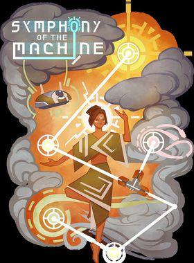Symphony of the Machine Key Art
