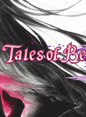 Tales of Berseria Key Art