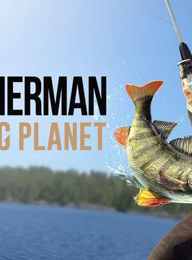 The Fisherman - Fishing Planet Key Art