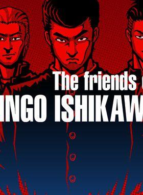 The friends of Ringo Ishikawa Key Art