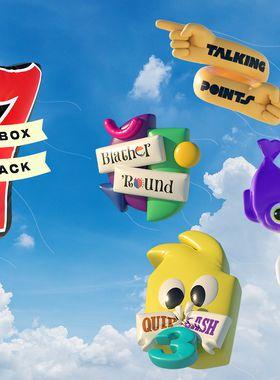 The Jackbox Party Pack 7 Key Art