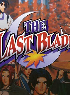 The Last Blade Key Art