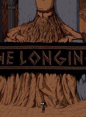 The Longing Key Art