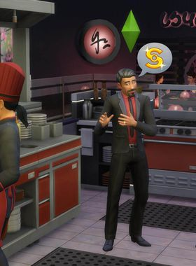 The Sims 4: Dine Out Key Art