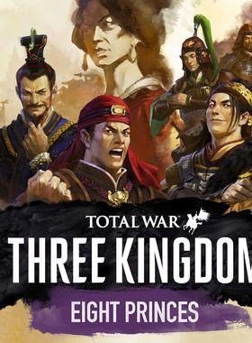 Total War: Three Kingdoms - Eight Princes Key Art