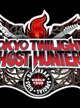 Tokyo Twilight Ghost Hunters Daybreak: Special Gigs Key Art