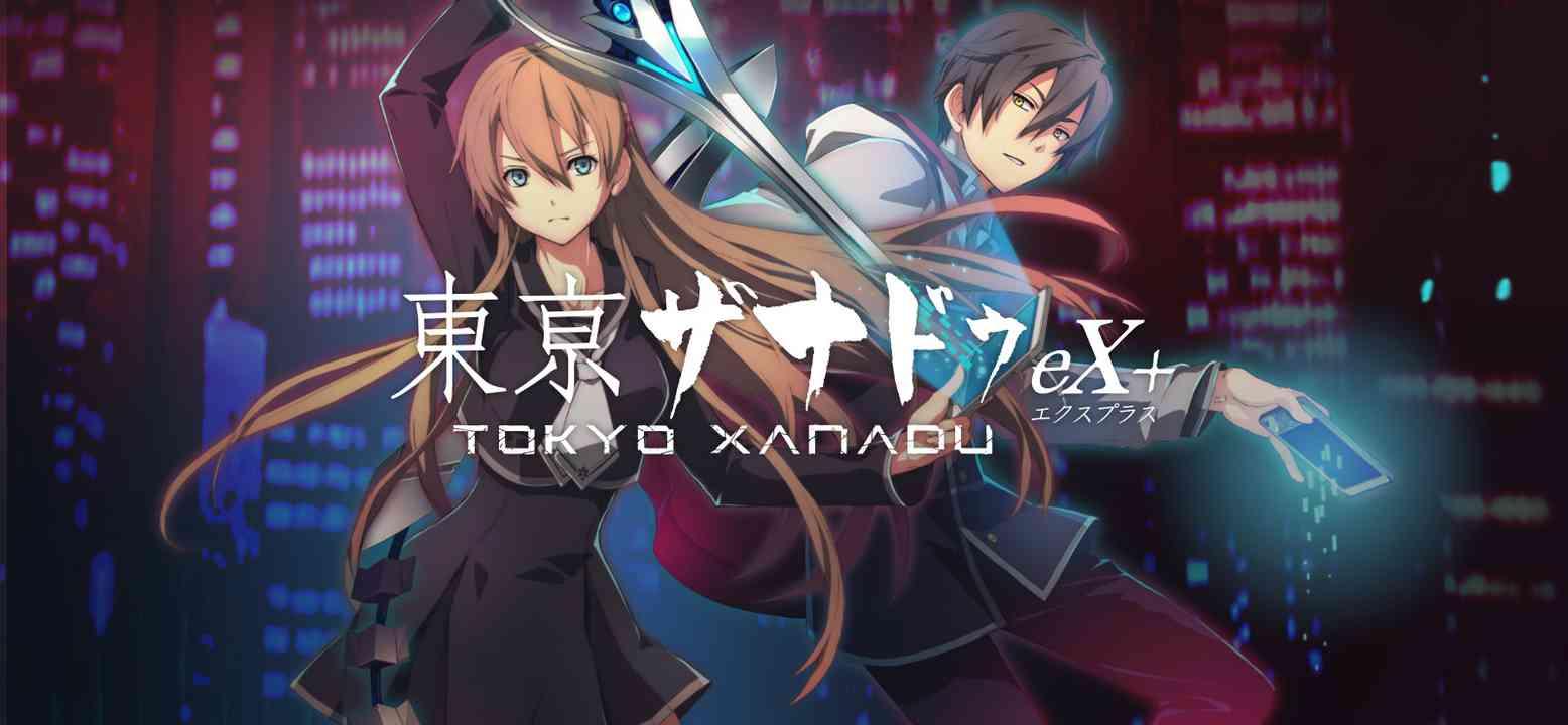 Tokyo Xanadu eX+ Background Image