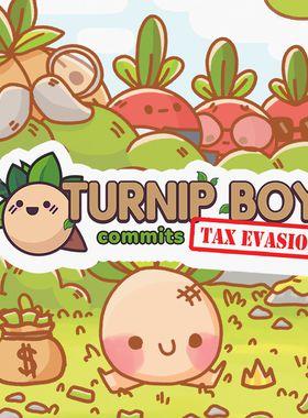 Turnip Boy Commits Tax Evasion Key Art