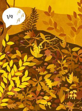 Under Leaves Key Art