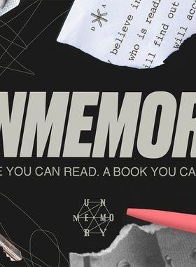 Unmemory Key Art