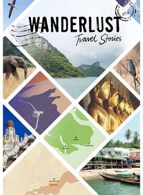 Wanderlust: Travel Stories Key Art