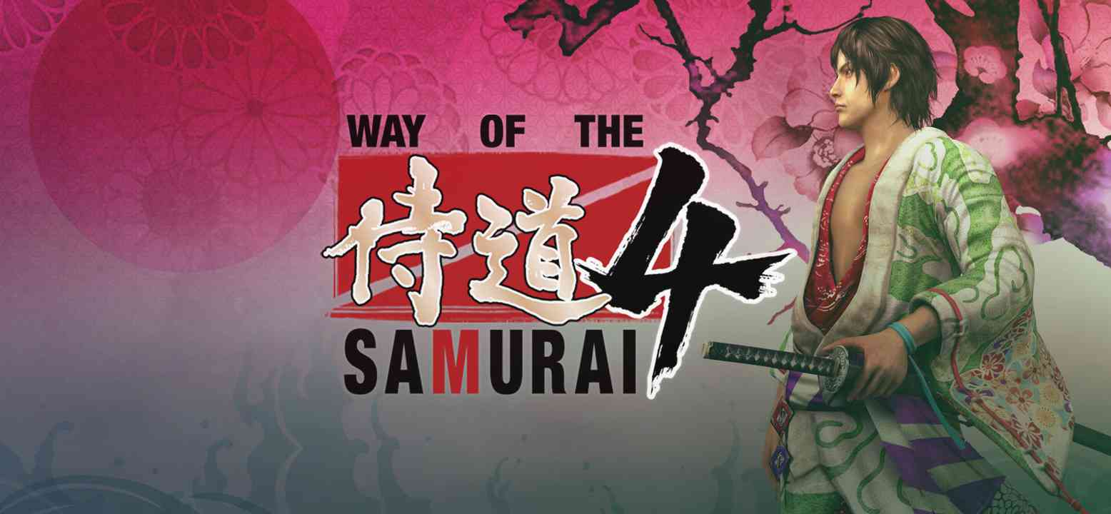 Way of the Samurai 4 Thumbnail