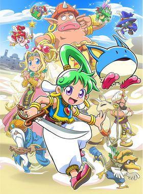 Wonder Boy: Asha in Monster World Key Art