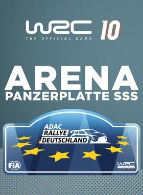 WRC 10 Arena Panzerplatte SSS Key Art