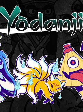 Yōdanji Key Art