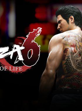 Yakuza 6: The Song of Life Key Art