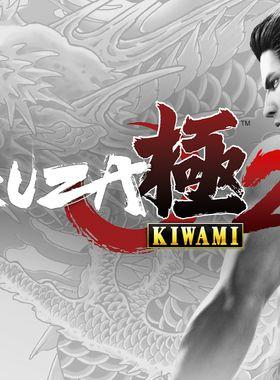 Yakuza Kiwami 2 Key Art