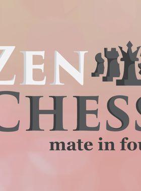 Zen Chess: Mate in Four Key Art