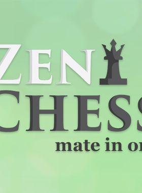 Zen Chess: Mate in One Key Art