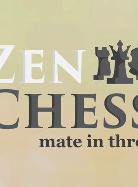 Zen Chess: Mate in Three Key Art